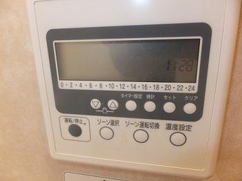H26 床暖-9.jpg