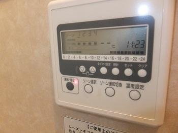 H26年度床暖房終了-1.jpg