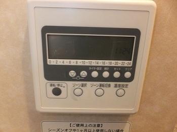 H26年度床暖房終了-2.jpg